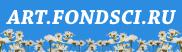 """Сайт Всероссийского конкурса художественных работ """"Семья-душа России"""""""